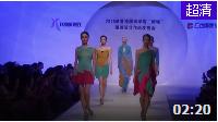 微羽——2015广东服装学院倾城服装设计作品发布会(视频)
