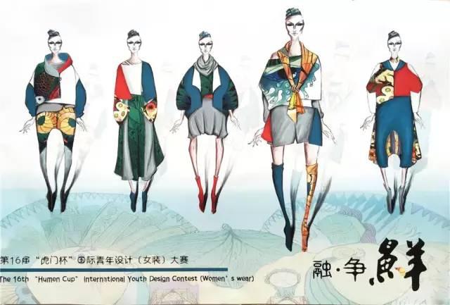 """2015""""萊福士杯""""中國民族服裝設計大賽啟動"""