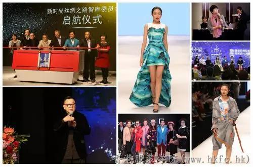 门票免费领 | 深圳国际时装节18日开幕,十几场活动打造时尚盛事!
