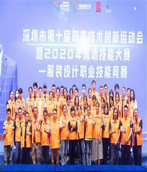 2020深圳技能大赛服装设计职业技能竞赛熊新华获第一名