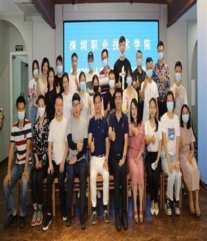 深圳职业技术学院成人教育广东服装学院教学点正在招生,最高可申请3000元奖学金