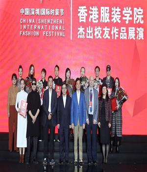 深圳服装职业教育的奠基人 服装人才建设推动者周世康