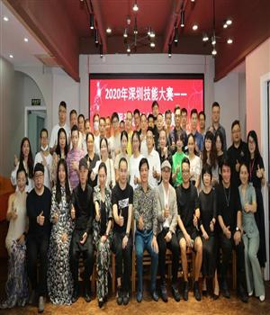 2020年深圳技能大赛——服装设计技能竞赛启动仪式在广东服装学院举行